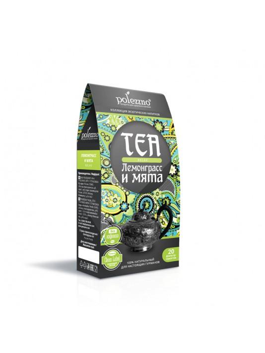 Чай лемонграсс и мята RELAX