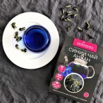 Синий тайский чай Анчан
