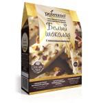 Набор для приготовления шоколада «Белый шоколад»