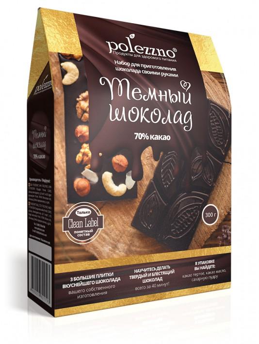Набор для приготовления шоколада «Темный шоколад»