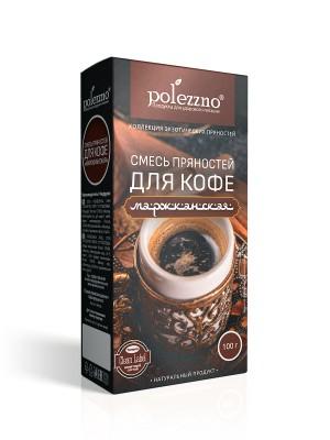 """Смесь пряностей для кофе """"Марокканская"""""""