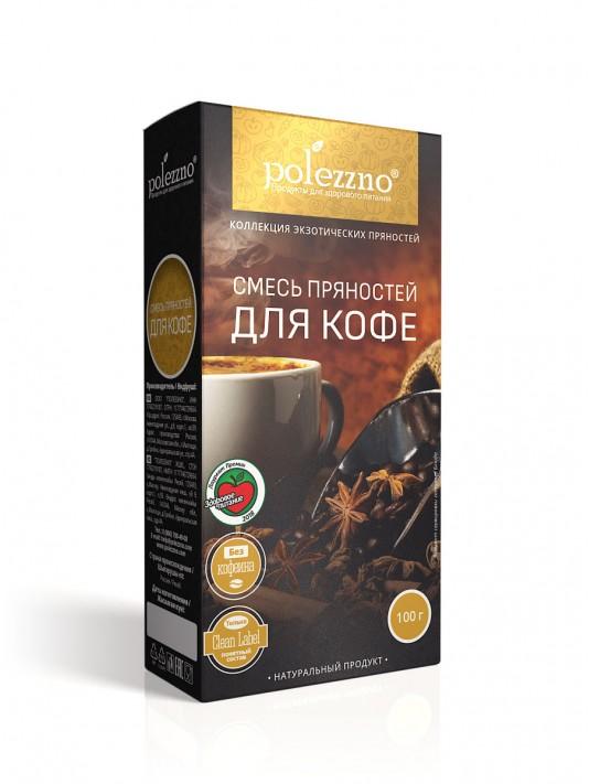 Смесь пряностей «Для кофе»