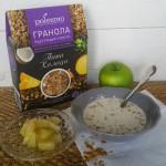 Гранола без сахара с ананасом «Пина Колада»