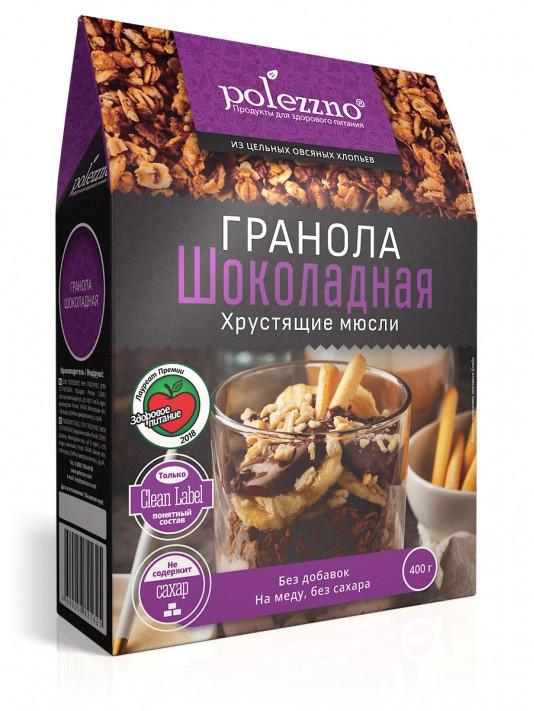 Гранола Шоколадная без добавок